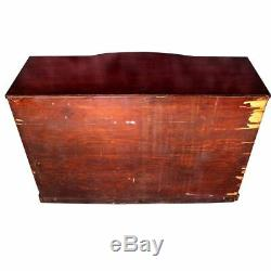 Drexel Mahogany Georgian Side Cabinet Buffet Console Sideboard Chest Server