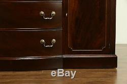 Traditional Mahogany Vintage Bowfront Sideboard, Server or Buffet #33148